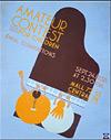 WPA Poster- Amateur Contest
